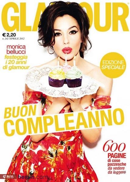 杂志的封面,把杜嘉班纳穿成公主裙