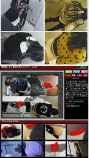 黑网站偷拍视频_网曝上海美罗城女厕被偷拍 视频已卖日本av公司(图)