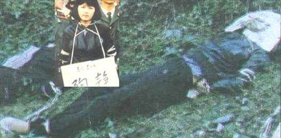 美女 陶静/陶静被枪毙后。(来源:中华网)