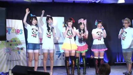 日本av女优——摸胸募捐——抵抗艾滋病