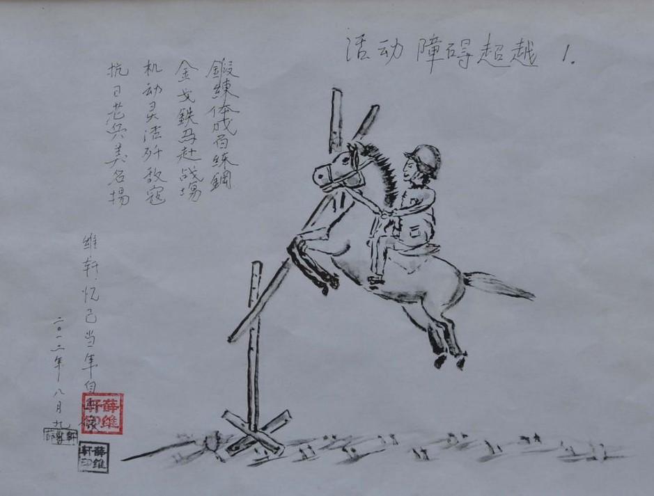 95岁国军老兵回忆抗战情景(组图)-读书频道-和讯网