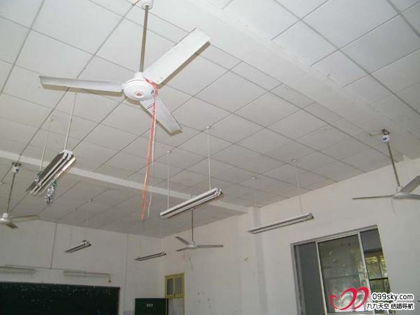 吊扇内部结构示意图