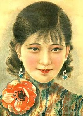 老上海画片上的民国潮女(组图)