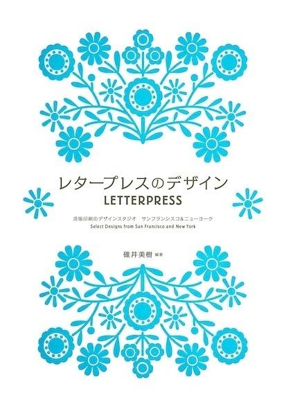 国外书籍封面设计赏(组图)